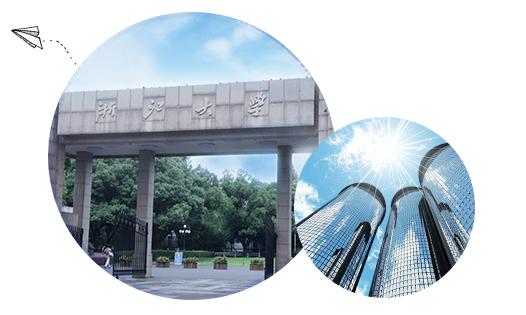 杭州飞畅科技官网