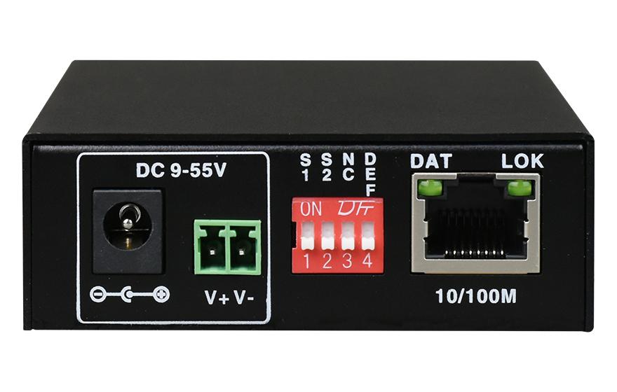 飞畅科技-单路RS232/422/485串口服务器