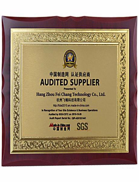 中国制造网认证供应商证书